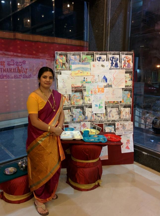 Purnabramha HSR layout momoe
